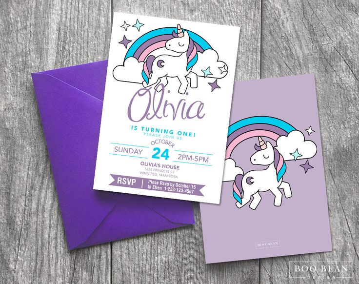 Purple Unicorn Birthday Invitation | Printable Invitation | Unicorn Invitation | Unicorn Party | Pony Party | Invitation Pony Invite by BooBeanDesign on Etsy