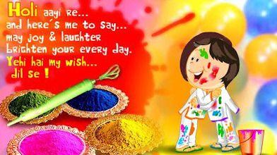 Happy Holi Wishes 2016