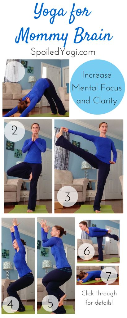 A Yoga Practice for Mommy Brain | Increase Mental Focus and Clarity with Yoga | Yoga balance poses sequence | SpoiledYogi.com