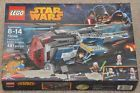 LEGO STAR WARS 75046 CORUSCANT POLICE GUNSHIP RETIRED NEW MISB