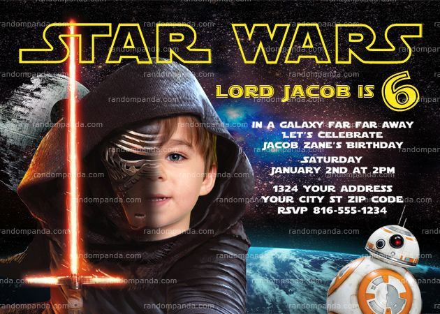 Personalize Star Wars Invitation Kylo Ren Party Force Awakens