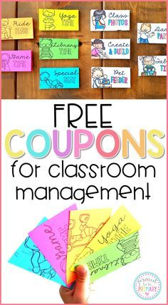 Change your classroom management system into a positive one with Class Coupons! Save your money, stop filling the treasure box, and try the FREE pack of coupons today!