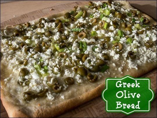 Holiday Entertaining - Greek Olive Bread Recipe  #HolidayAdvantEdge #shop #cbias