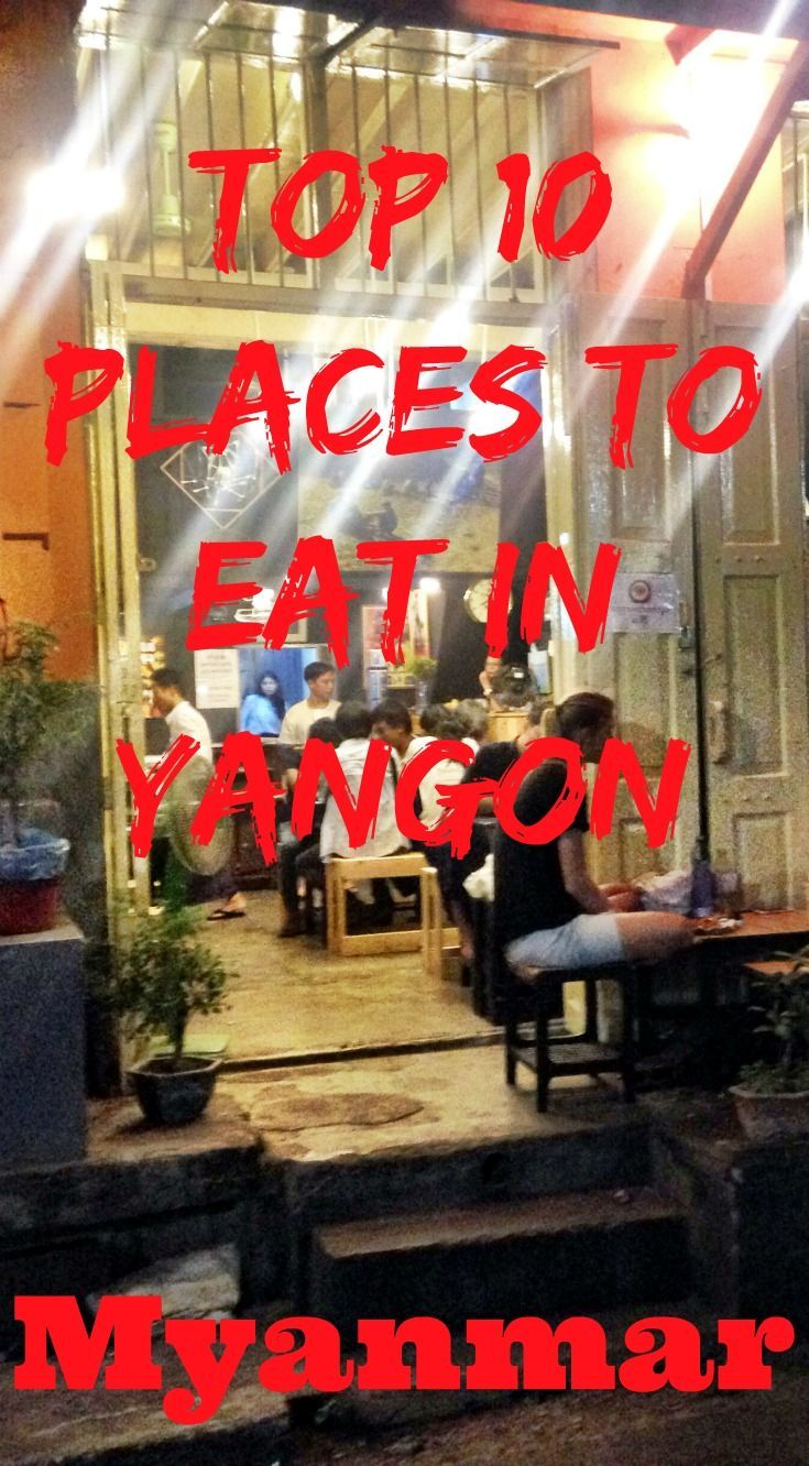 My top 10 places to eat in Yangon, the capital of Myanmar. From gorgeous colonial-era mansions to hole-in-the-wall cheap eats, and a couple of fab rooftop bars. Make the most of your time in Yangon with the top 10 places to eat  (and drink) in Yangon.