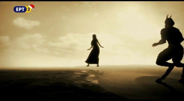 Επεισόδιο της γαλλικής σειράς «Les grands mythes» αφιερωμένης στην ελληνική μυθολογία που προβλήθηκε στην ΕΡΤ3.