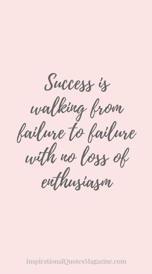 Inspirational Quote about Life and Success - Visit us at InspirationalQuotesMagazine.com for the best inspirational quotes!