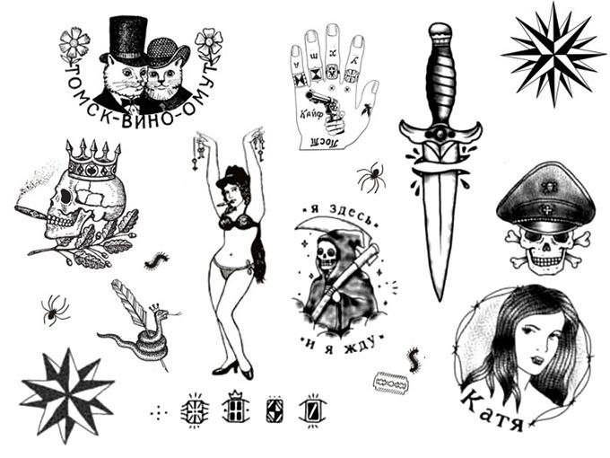 tattoo tatuaz tusz 3