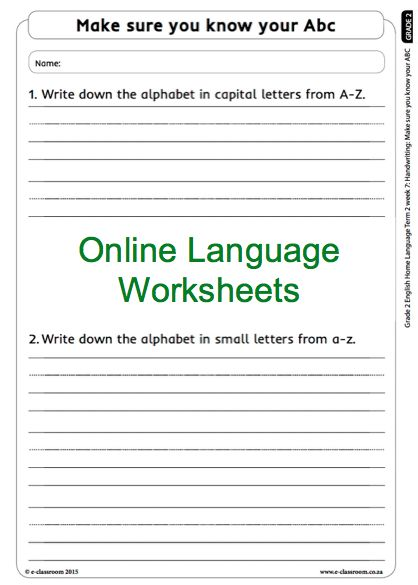 Grade 2 Online Language Worksheets, Alphabet. For more visit www.e-classroom.co.za!