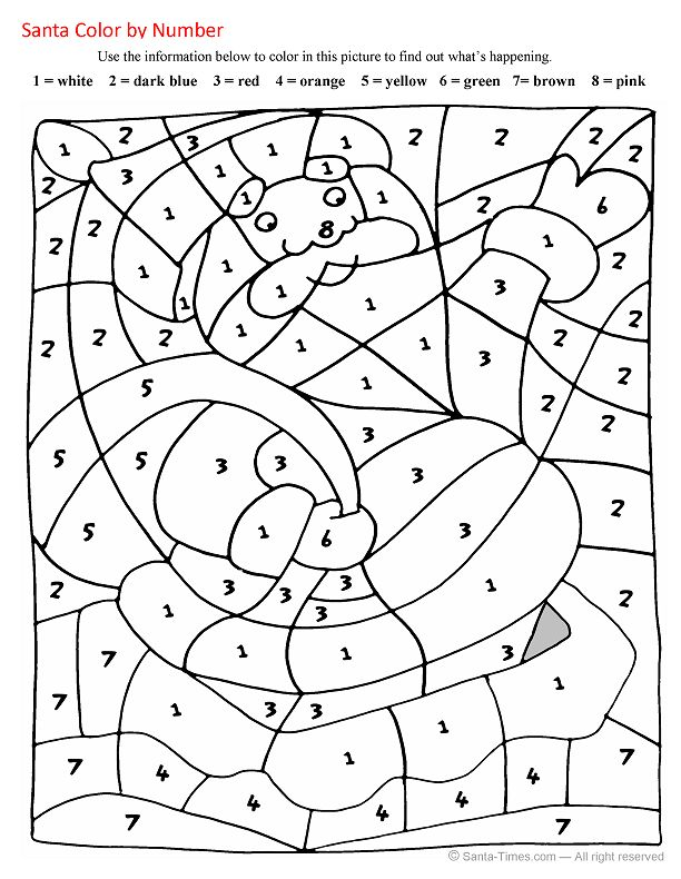 Santa Color-by-Number Coloring page. There are lot more fun pages at www.SantaTimes.com too!