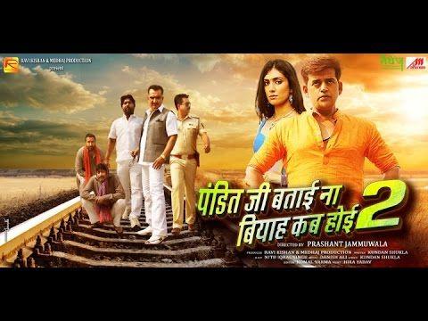 Pandit Ji Bataye Na Biyah Kab Hoi 2 (2015) Official Trailer | Ravi kisha...