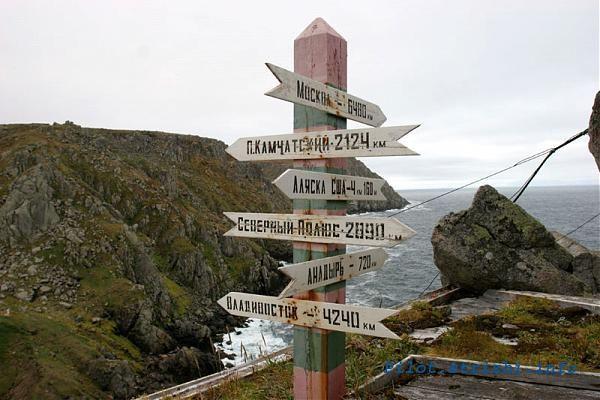 Big Diomede Island, Russia (Island Ratmanova)