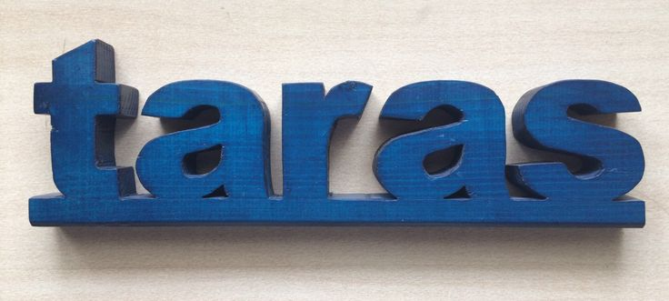 One-piece wooden name