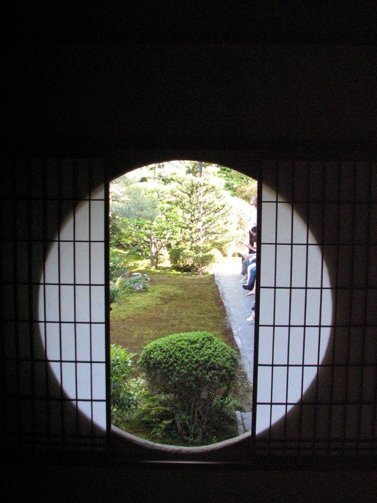 東福寺方丈 八相庭