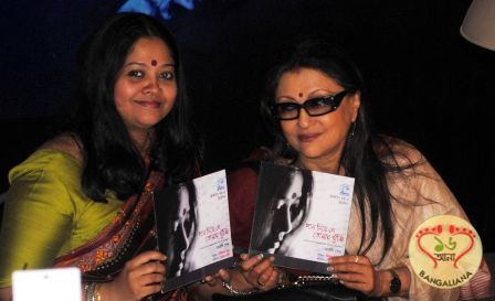 Sharoni Sen's Gaan Diye Je Tomay Khunji: In Search of You – A Collection of Tagore songs close to the heart was launched by Aparna Sen and Pramita Mallick.
