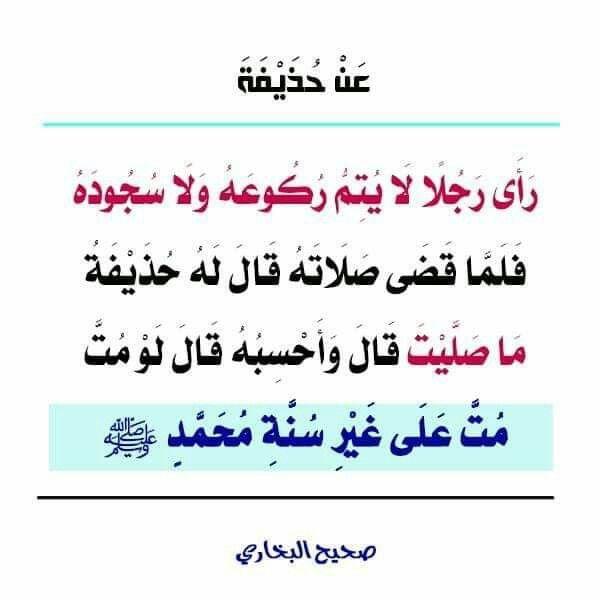 Pin By أحمد حسان On Quotes أقوال مأثورة Math Arabic Calligraphy Calligraphy