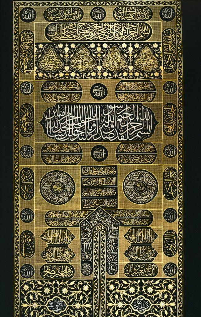 DesertRose,;,kabe örtüsü,;, Islami sanat, Tezhip, Islam