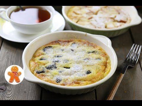 Клафути ✧ Запеканка с Ягодами ✧ Быстрый Завтрак для Всей Семьи - YouTube