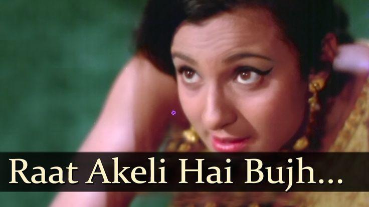 Jewel Thief - Raat Akeli Hai Bujh Gaye Diye - Asha Bhonsle