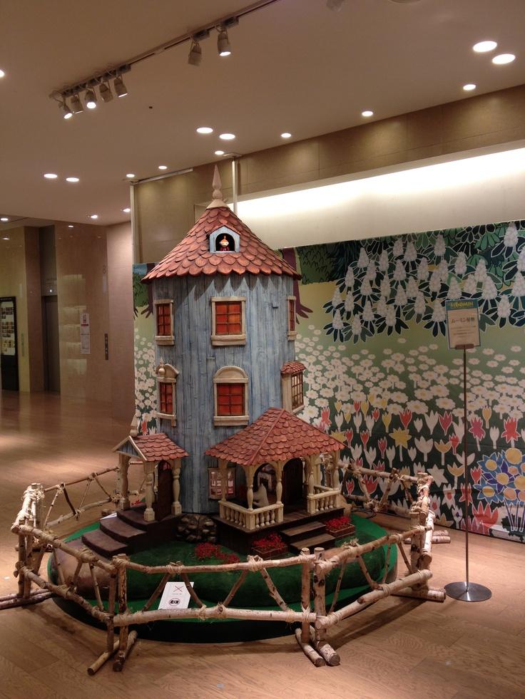 Moomin house in Ginza