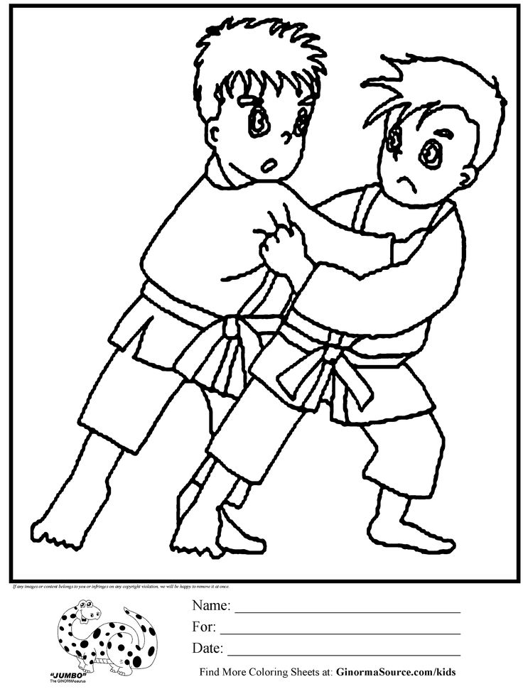 karate coloring pages for kids | Worksheets | Cool ...