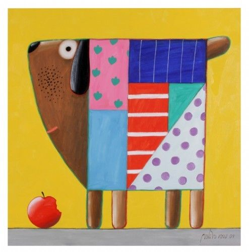 Cachorro - Gustavo Rosa  - brazilian artist