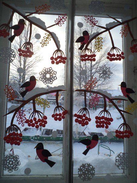 jolie décoration pour les fenêtres