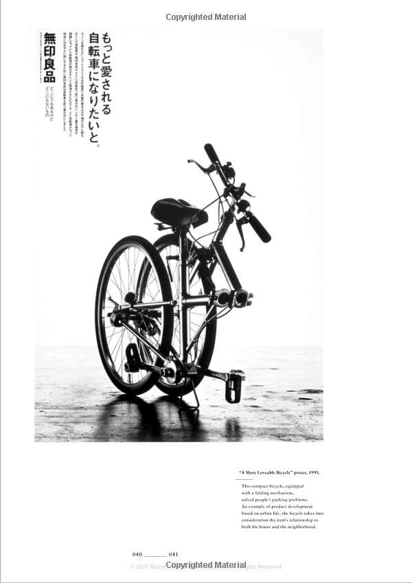 Muji: Jasper Morrison,Naoto Fukasawa,Kenya Hara: 9780847834877: Amazon.com: Books