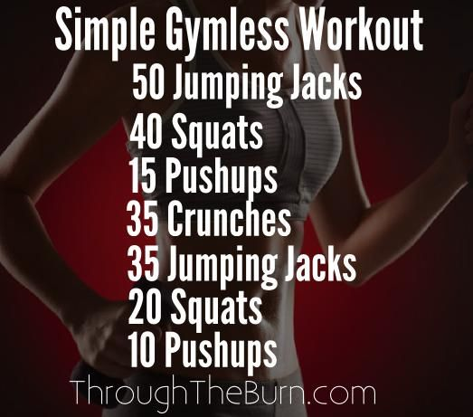 No Excuses Gylmess Workout that can be done at home before you go for a run!