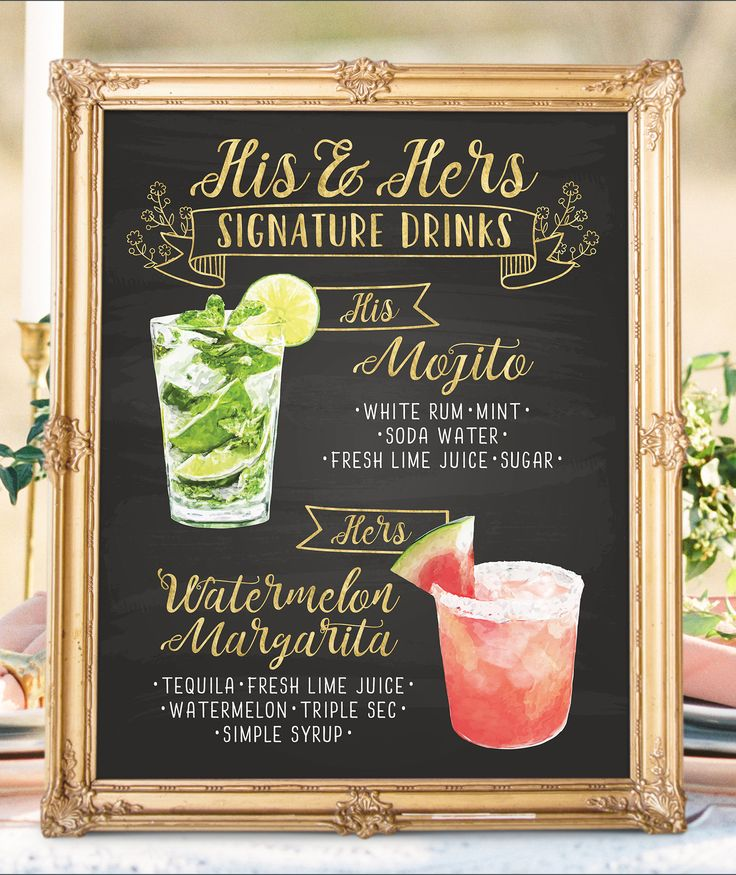 Digital Printable Wedding Bar Menu Sign, His and Hers Signature Drinks Cocktails Signs, Watercolor Drinks Chalkboard Wedding Signage by WeddingSundaeStudio #WeddingSundaeStudio #WeddingSundae #wedding #weddings #signs #sign #signage #bar #menu #signature #drinks #drink #cocktails #cocktail #watercolor #chalkboard #boho #bohemian #botanical #foliage  #romantic #rustic #modern #woodland #outdoor #backyard  #food #illustration #alcohol #hisandhers #mojito #margarita #watermelon