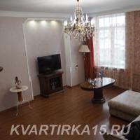 Квартирка 15: Доска объявлений Владикавказа и Осетии