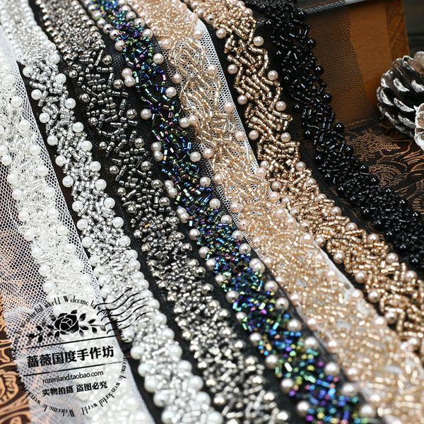 8-цветной одежды черно-белое шампанское бисером кружево аксессуары ручной работы DIY одежды * Тяжелые декоративные аксессуары с ювелирными изделиями