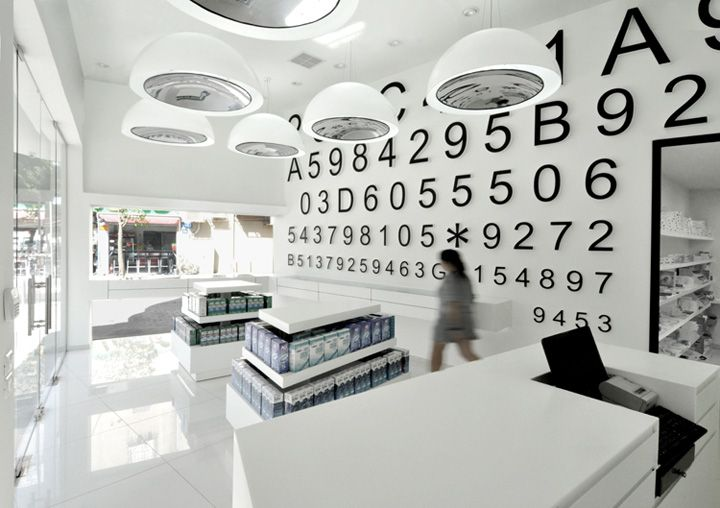 Adashot contact lens store by Miss Lee Design, Tel Aviv