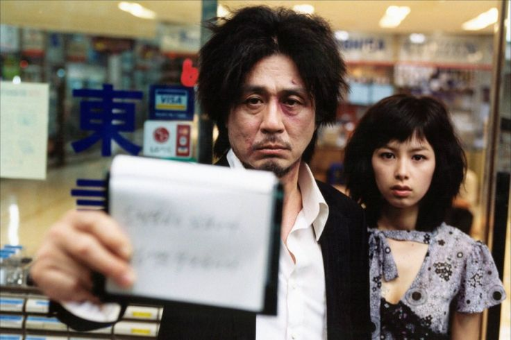 "Oldboy (Hangul: 올드보이; RR: Oldeuboi; MR: Oldŭboi, the phonetic transliteration of ""old boy"") - Park Chan-wook"