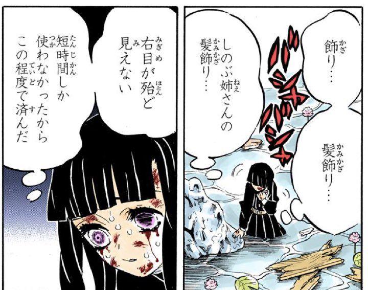 本の虫 hiro akasaka さんの漫画 146作目 ツイコミ 仮 本の虫 オタクアート 漫画