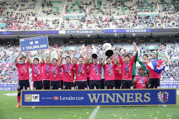【11/4 YBCルヴァンカップ決勝 川崎戦】Match Review | セレッソ大阪オフィシャルウェブサイト | Cerezo OSAKA