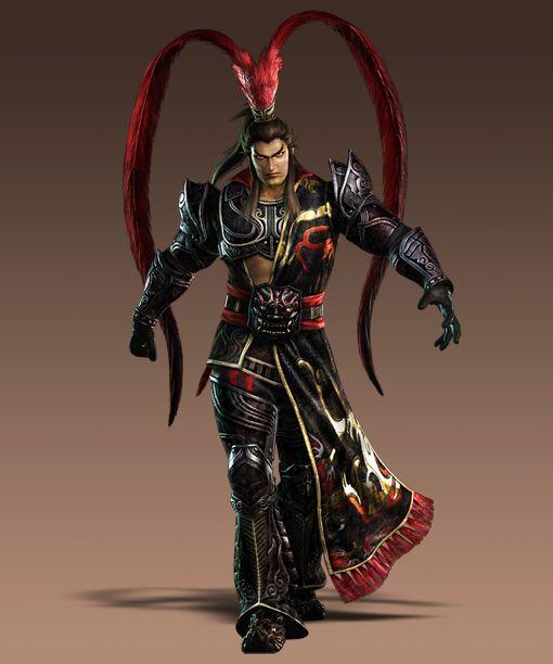 Dynasty Warriors Lu Bu