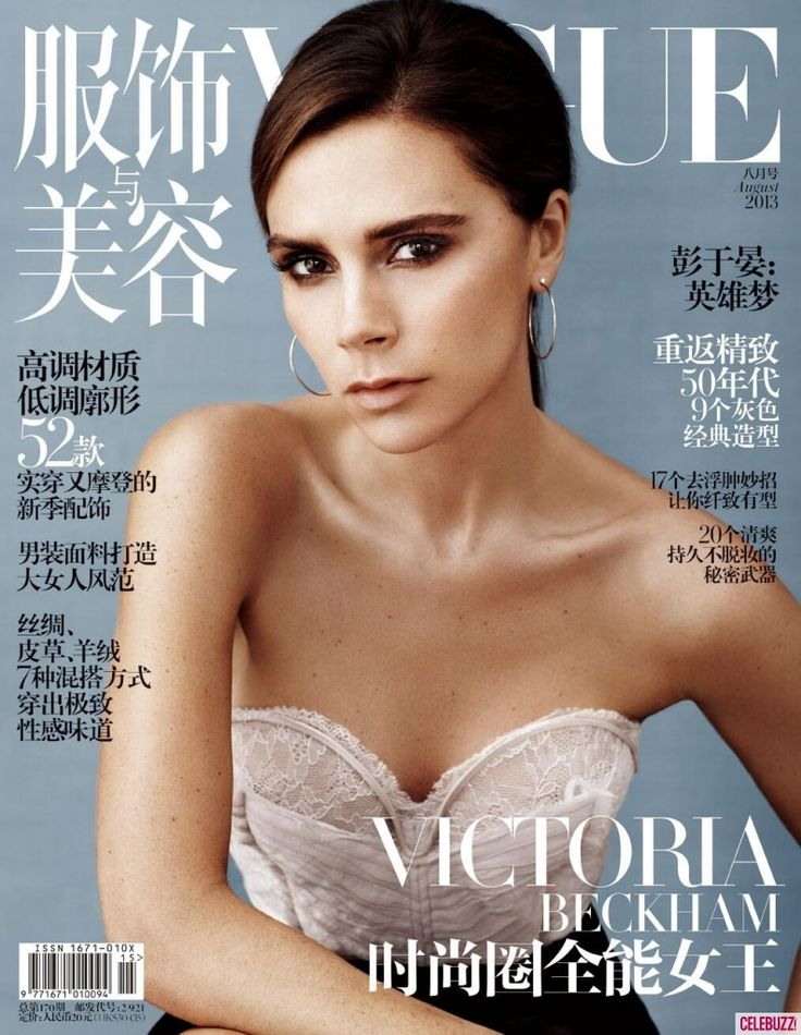 Victoria Beckham Stuns as 'Vogue China' Cover Girl - via Celebuzz