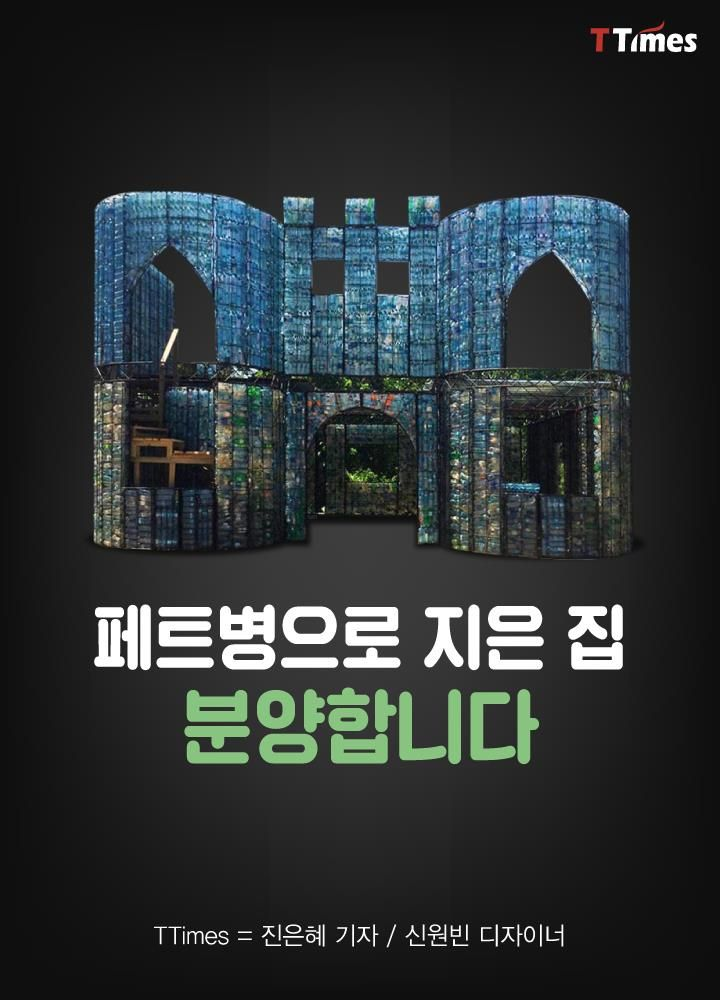 페트병_네이버포스트01.jpg