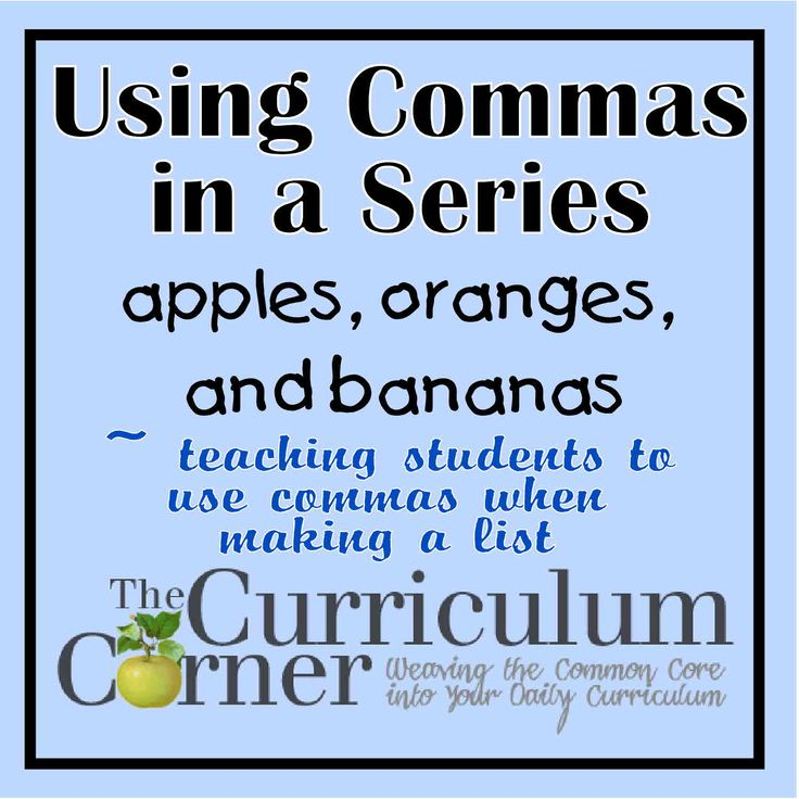 writing a sentence with commas rules