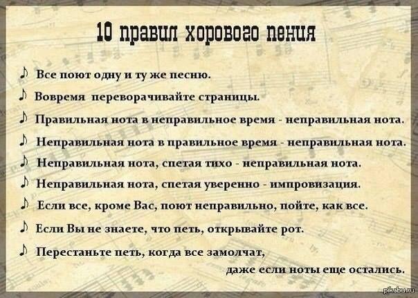 Некоторые из этих правил применимы для работы в любой команде (хоровое пение, игра в оркестре  — это тоже командная игра :))))