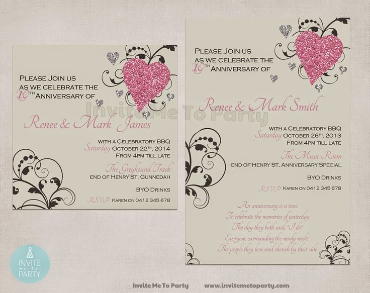 Wedding, Engagement, Anniversary, Celebration of Life   Invite Me To Party: Engagement Party Invite / Wedding Invitation / Anniversary Invitation