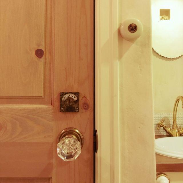 アンティーク表示錠/ガラスのドアノブ/アンティークスイッチ/漆喰/バス/トイレ…などのインテリア実例 - 2014-12-07 21:45:36 | RoomClip(ルームクリップ)