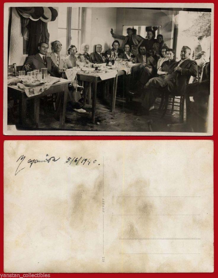 #.15842 MALAKASA Greece 5.6.1940. Lunch. Photo PC size.