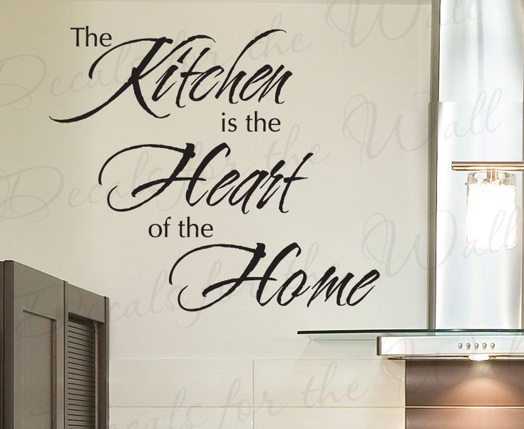 the kitchen heart home dining room mom mother vinyl sticker art large wall decal quote lettering on kitchen decor quotes wall decals id=16126