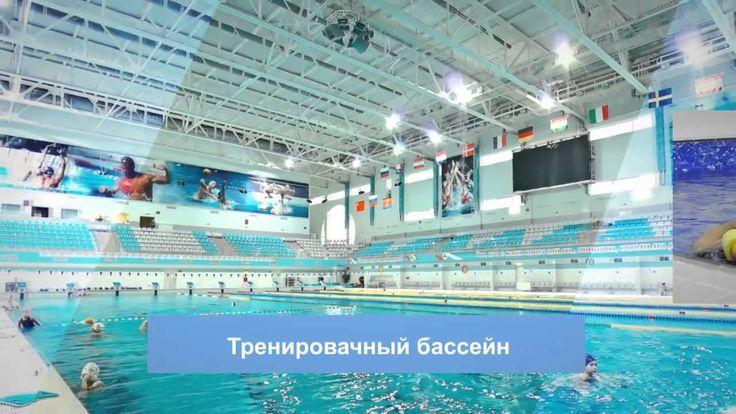 ✆ЗАКАЗАТЬ ВИДЕО  piarplus.com ☎ RU 7(978)044-90-88  ➨ icq: 344743  ➨ skype: pr-plus  ➨ email: video@piarplus.com / видео презентация дворца водных видов спорта «Руза»