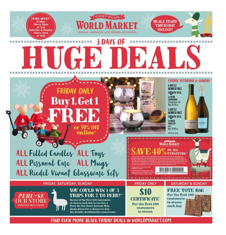 World Market Black Friday Deals 2017