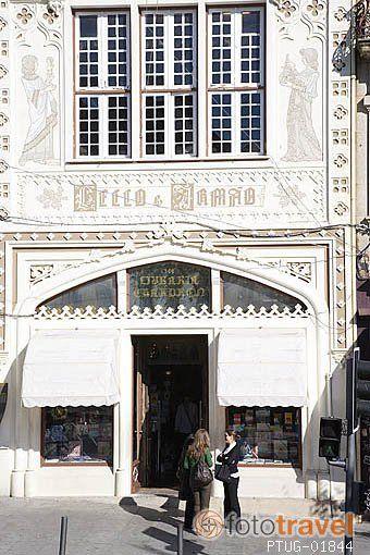 30 best images about fachadas on pinterest antigua - Fachadas de peluquerias ...