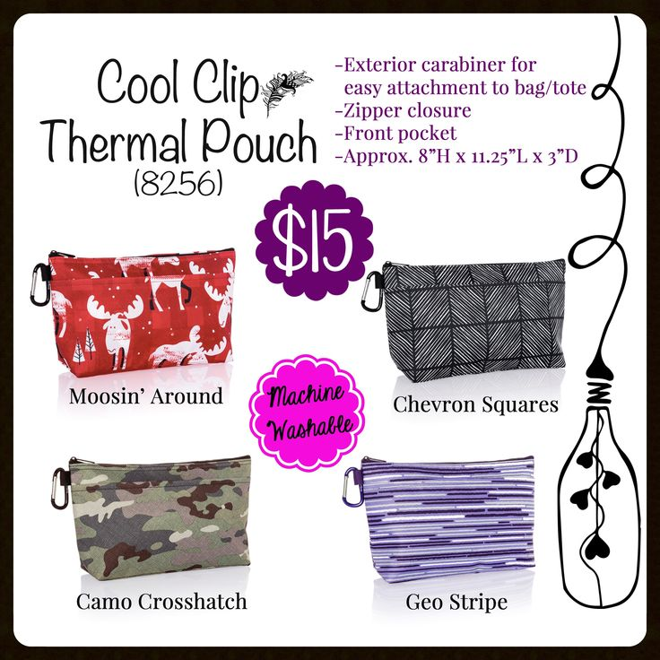 Cool clip Thermal, Fall 2017, Thirty-One, machine washable