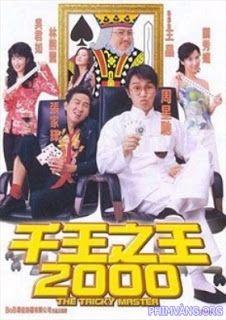Phim Bịp Vương|  Chúa Bịp Thượng Hải  | Châu Tinh Trì