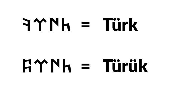 göktürkçe türk ve türük